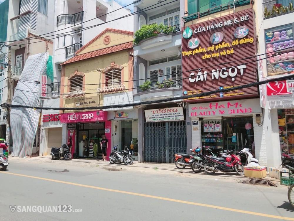 Sang shop Quần áo nữ mặt tiền 503 Huỳnh Văn Bánh ,f14,Phú Nhuận.