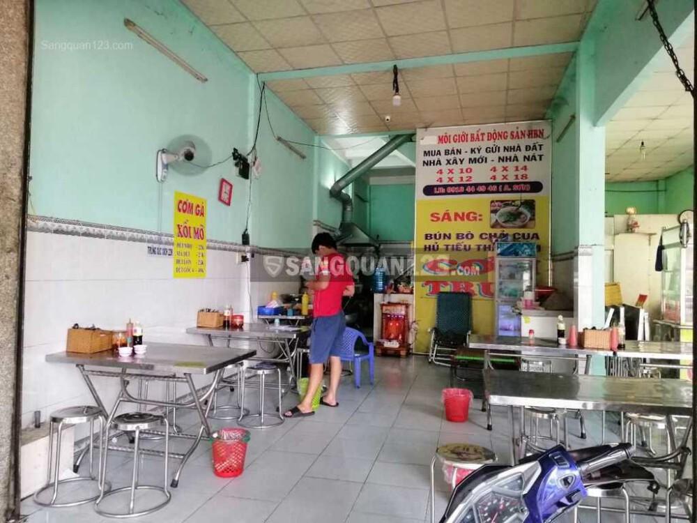 Sang quán cafe góc 2 mặt tiền 1 Bàu Cát 1, P.12, Tân Bình